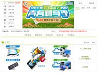 中国电信网上营业厅-电信宽带套餐
