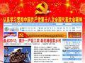 西藏人民广播电台