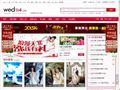 中国婚纱摄影网