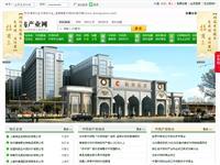 中药产业信息网